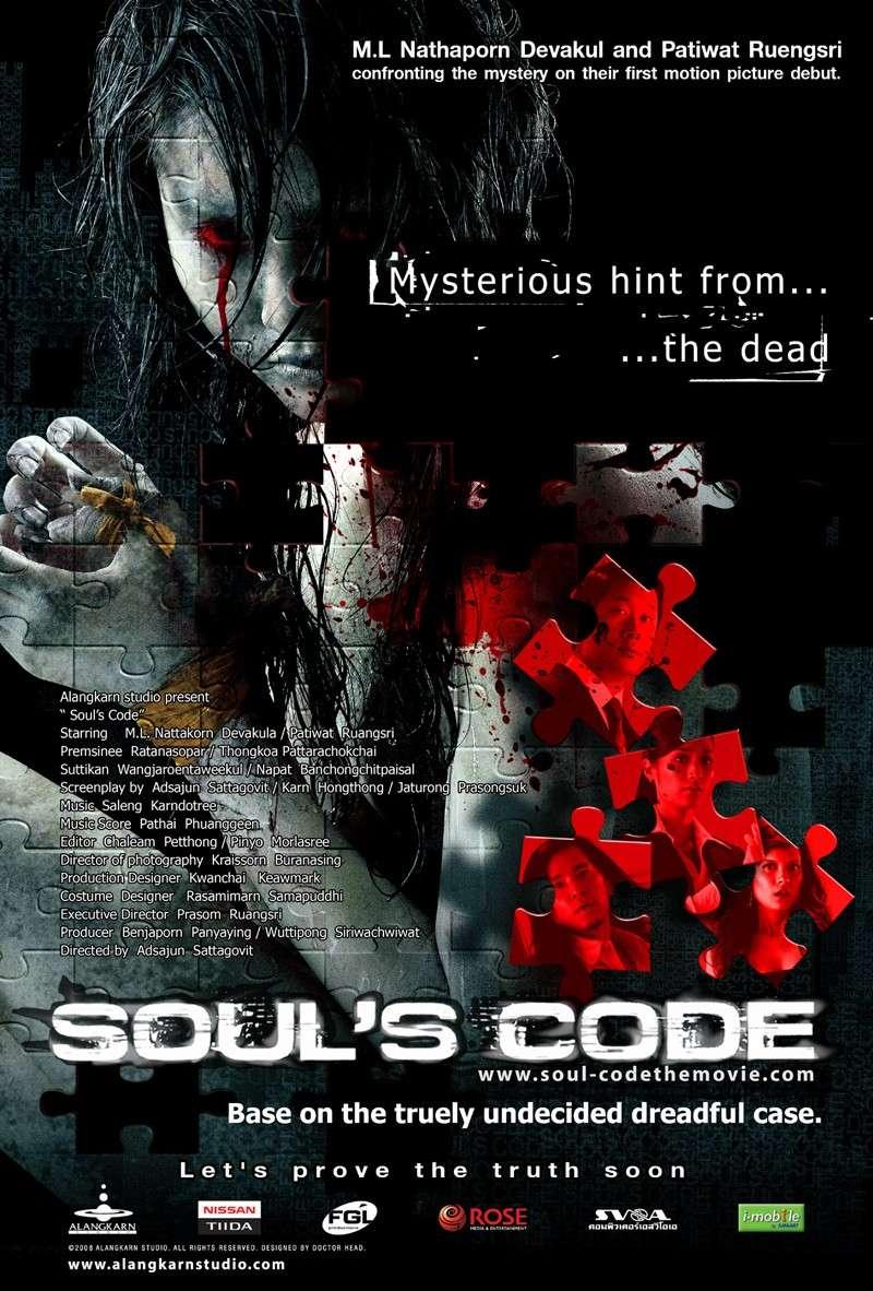 الحصرية الرائع( )Souls.Code.DVDRip.2009 soul_s10.jpg